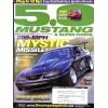 5.0 Mustang, July 2003