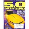 5.0 Mustang, November 2001