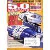 Cover Print of 5.0 Mustang, May 1999