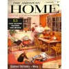 Cover Print of American Home, January 1958