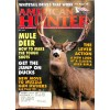 Cover Print of American Hunter, July 1996