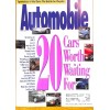 Cover Print of Automobile, July 1995
