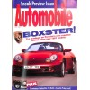 Cover Print of Automobile, June 1996