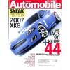 Cover Print of Automobile, March 2005