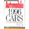 Cover Print of Automobile, October 1995