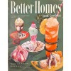 Cover Print of Better Homes and Gardens, July 1952