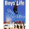 Boys Life, August 2003