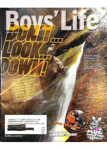 Cover Print of Boys Life, March 2007