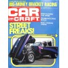 Cover Print of Car Craft, August 1975