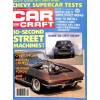 Cover Print of Car Craft, August 1977