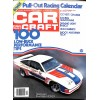 Car Craft, December 1975
