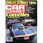 Cover Print of Car Craft, December 1976