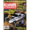 Cover Print of Car Craft, February 1980