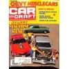 Cover Print of Car Craft, February 1981