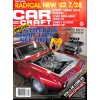 Cover Print of Car Craft, January 1982