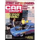 Cover Print of Car Craft, July 1977