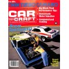 Cover Print of Car Craft, March 1980