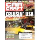 Car Craft, March 2005