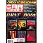 Cover Print of Car Craft, May 1984