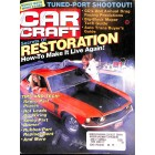 Car Craft, May 1989