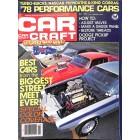 Cover Print of Car Craft, October 1977