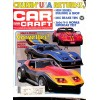 Cover Print of Car Craft, September 1980