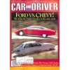 Car and Driver, August 1984