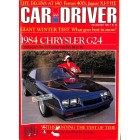 Car and Driver Magazine, December 1982