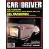 Cover Print of Car and Driver, July 1979