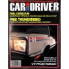 Car and Driver Magazine, July 1979