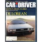Car and Driver, May 1981