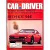 Car and Driver, May 1982