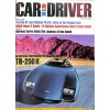 Cars and Driver, April 1968
