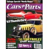 Cover Print of Cars and Parts, August 1994
