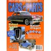 Cars and Parts, July 1998