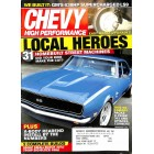 Cover Print of Chevy High Performance, November 2008