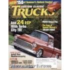 Classic Trucks, February 2003