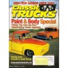 Classic Trucks, July 2003