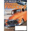 Classic Trucks, March 2006