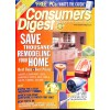 Cover Print of Computer Digest, March 2000