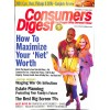 Cover Print of Computer Digest, September 2000