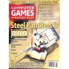 Computer Games Magazine, August 1996