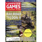 Cover Print of Computer Games, July 1998