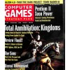 Cover Print of Computer Games, March 1999