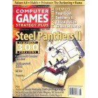 Computer Games, August 1996