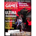 Computer Games, August 1998