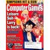 Computer Games, December 2003