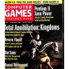 Computer Games, March 1999