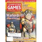 Computer Games, May 1997