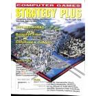 Computer Games Strategy Plus, April 1995